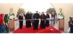 Al Basta Market 2018 kicks off