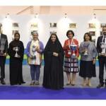 Bahrain International Garden Show 2018
