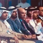 Bahrain participates in WGS2018
