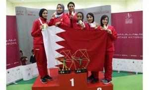 Bahrain women clinch Arab championship