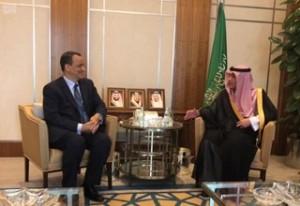 Saudi Foreign Minister meets UN envoy