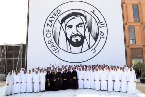 UAE envoys briefed on Expo 2020
