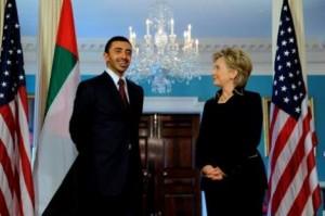Sheikh Abdullah meets Hillary Clinton