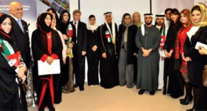UAE British Business Women Forum