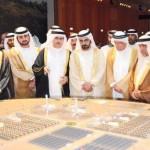 Dubai Solar Power Project