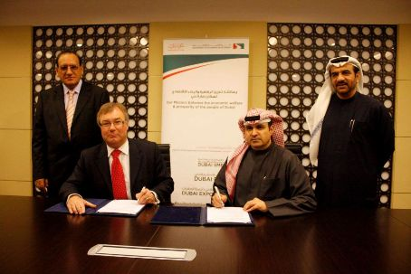 Dubai and Isle of Man Sign MOU
