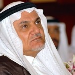 Prince Turki Calls for Bigger Role in IMF after Euro Rescue