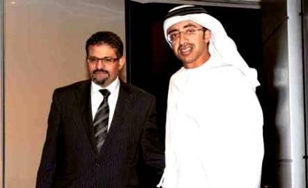 Sheikh Abdullah and Abdul Salam