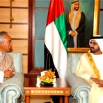 Sheikh Mohammed receives special envoy of PM of Bhutan