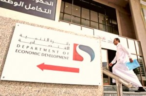 Dubai to issue instant trade licences to investors