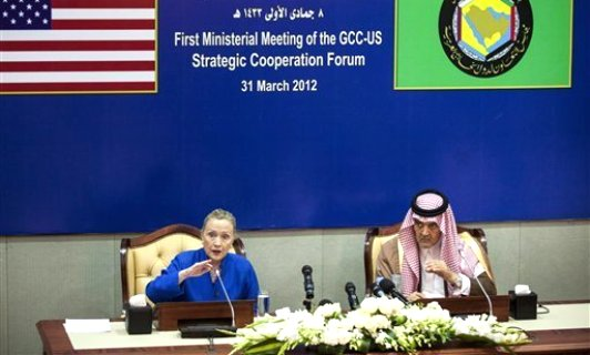 Sheikh Abdullah takes part in GCC- US Strategic Cooperation Forum