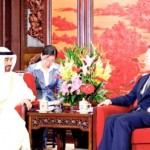 UAE, China vow to boost ties