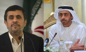 UAE recalls its envoy to Iran for consultation