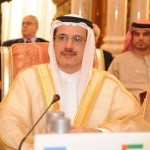 GCC ministers of commerce hold 45th meeting