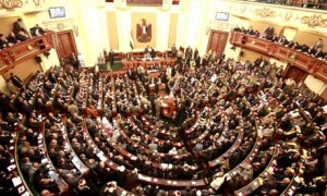 Egypt court orders Parliament Dissolved
