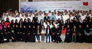 UAE marks International Youth Day