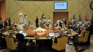 US-GCC Strategic Cooperation Forum