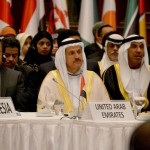 UAE participates in COMCEC meetings in Istanbul