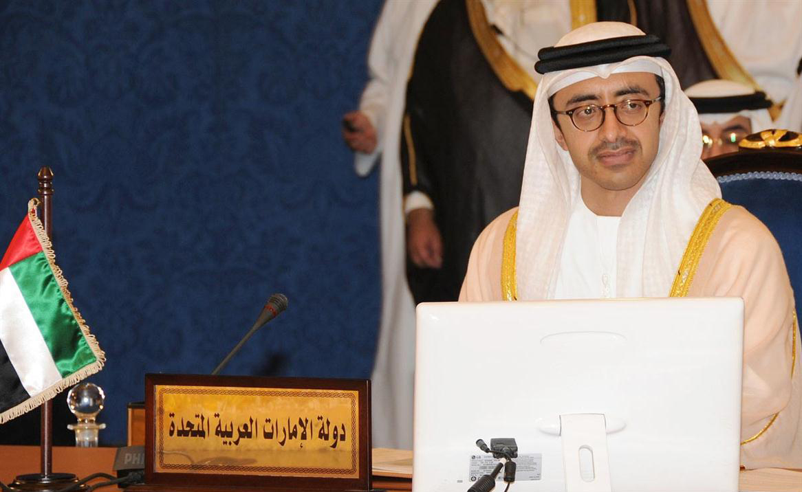 Sheikh Abdullah attends GCC Ministerial Council Meeting