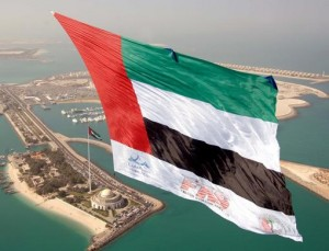 UAE Ranks 5th in Order & Security Globally