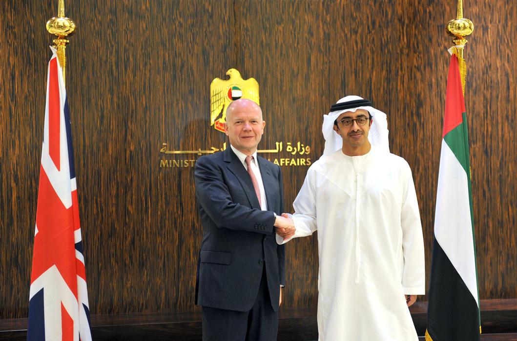 Sheikh Abdullah Receives British FM
