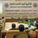 3rd Arab Economic Summit Begins