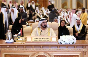 Arab Leaders Commit to Free Trade Zone