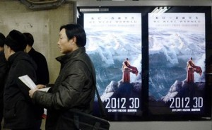 China Becomes World's No 2 Movie Market