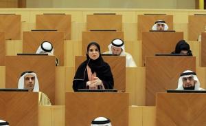 UAE FNC Gets 1st Woman Speaker