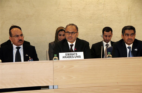 UAE Presents Report on Human Rights at UN
