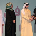 Ashfaq Ahmed wins DSF Award