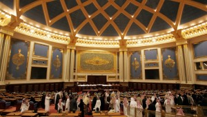 Saudi Women Sit in Shura Council for 1st Time