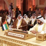 Arab Summit Issues Doha Declaration