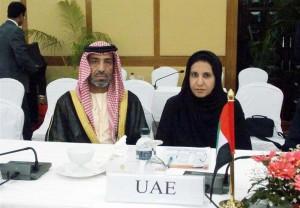 Global Leadership Meeting on Population Dynamics Held