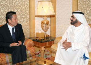 Sheikh Mohammed Receives Chinese Delegation