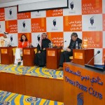 Arab Media Forum to be Held in May