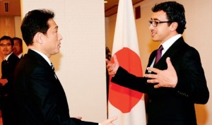 Sheikh Abdullah Meets Japanese PM