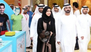 Sheikh Mohammed Visits Young Entrepreneur Competition
