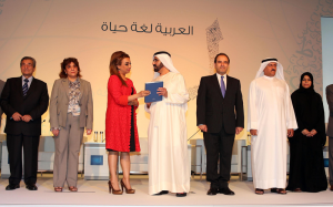 Arabic is Language of Life we Live: Sheikh Mohammed