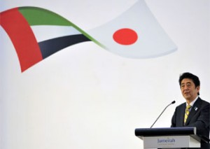 Japan gets Oil Concession Renewal