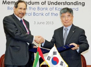 Central Bank of UAE Signs MOU with Bank of Korea