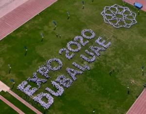 France Supports Dubai Expo 2020