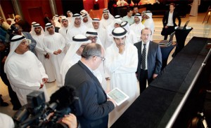 Dubai Centre for Islamic Banking & Finance Launched