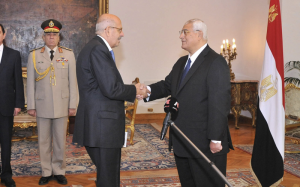 ElBaradei Sworn in as Egypt VP