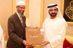 Islamic Personality Award Given to Dr. Naik