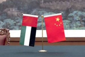 UAE-China to Enhance Economic Ties