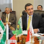 GCC Coordination Meeting Held in New York