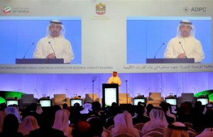 Int'l Maritime Counter-Piracy Conference Commences