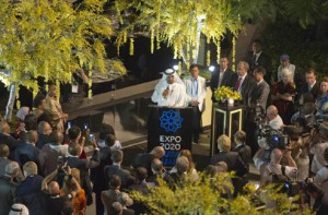 Etisalat Receives Expo 2020 Delegation