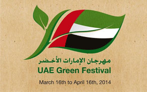 Green Festival Promotes UAE's Green Economy Initiative